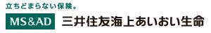 三井住友海上あいおい生命株式会社